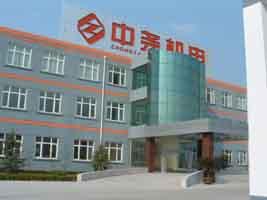 Logo Nantong Zhongyao Mechanic Electric Co.,Ltd.