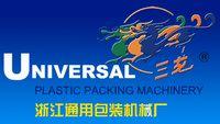 Logo Zhejiang Universal Packing Machinery Facory