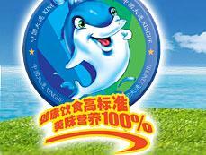 Logo Dalian Xinghe Yeast Co.,Ltd
