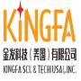 Logo KINGFA SCI. & TECH. CO., LTD.
