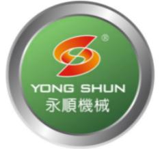 Logo Guangdong Yongshun Machinery