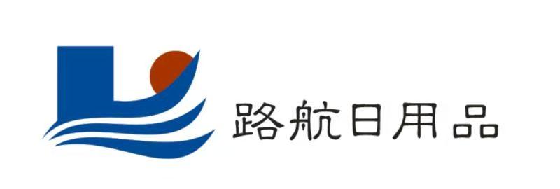 Logo Yuyao luhang commodity co.,ltd.