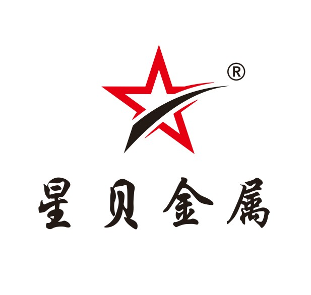 Logo Hebei Xingbei Metal Wire Mesh Products Co., Ltd