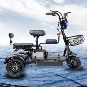 H-11-3 Light Domestic Electric Tricycles with Reversing Function