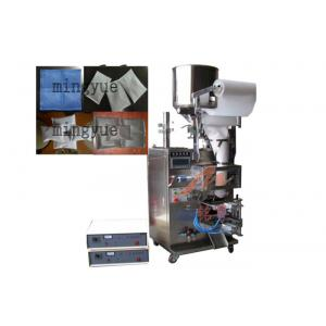 Automatic Ultrasonc Packaging Machine MY-60 CK