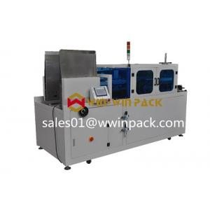 Packing Machine 50 ctn/min carton erector QL-840H50